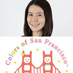 Holiday Bookstore Event: Meet our Vendor Tomoko Maruyama