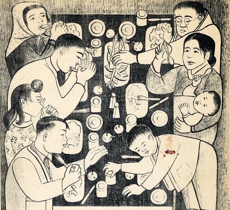 Black and white print depicting Japanese American family eating a meal, cover of Trek